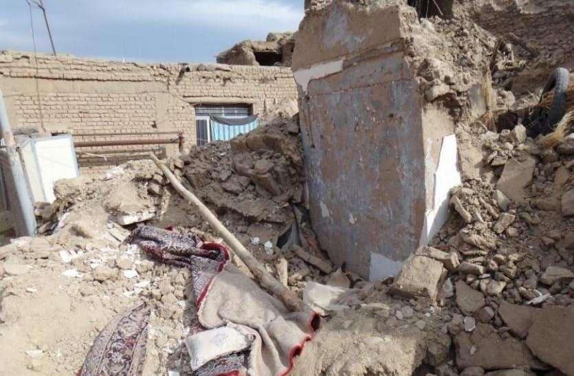 भूकंप के झटकों से दहला ईरान: 2 की मौत, 200 से अधिक घायल