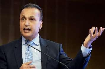 अनिल अंबानी ने कांग्रेस प्रवक्ता आैर नेशनल हेराल्ड पर किया, 5000 करोड़ रुपए का मानहानि मुकदमा