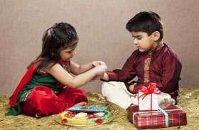 अगर आप भी करते हैं अपनी बहन से प्यार तो 1400 रुपए में बना सकते हैं उसे करोड़पति