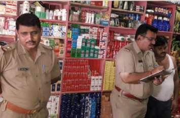 परचून की दुकान से 11 लाख रुपये पार, सट्टेबाजों को संरक्षण देती है पुलिस
