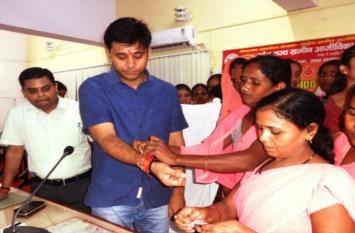 Raksha Bandhan 2018: स्वयं सहायता समूह की महिलाओं की राखी से सजी डीएम की कलाई