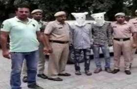 तोतला गैंग ने दिल्ली-एनसीआर में मचा रखा था आतंक, साथी समेत सरगना गिरफ्तार