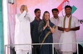 हरियाणा कांग्रेस में सीएम पद को लेकर रार, हुड्डा के अलावा ये बड़ा नेता कर रहा है दावेदारी पेश
