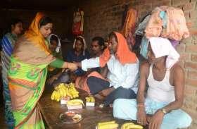 BJP नेता ने दलितों को बनाया भाई बांधी राखी