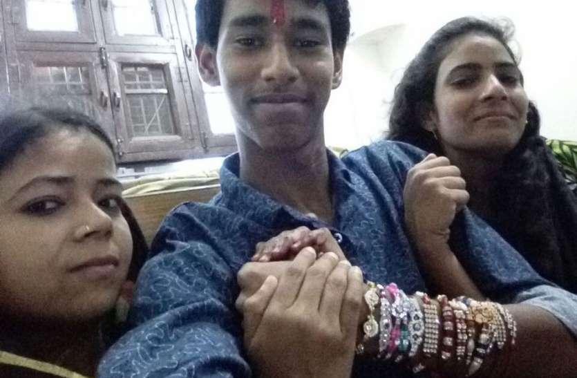 मजहब से पार भाई-बहन का प्यार, सौहाद्र्र की मिसाल बने हिन्दू-मुस्लिम भाई-बहन