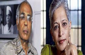 सीबीआई का दावा...जुड़े हैं दाभोलकर और गौरी लंकेश हत्याकांड के तार