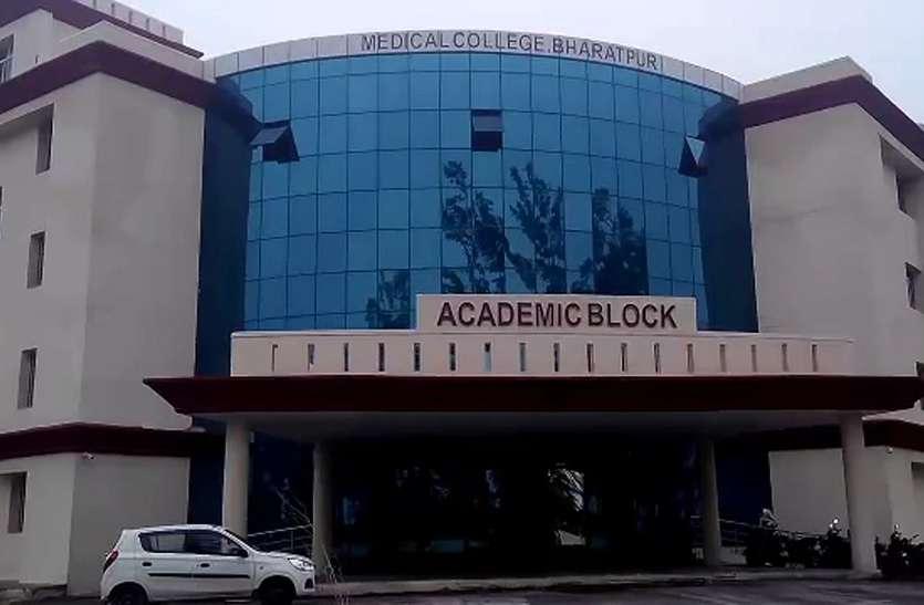 प्रदेश के इस मेडिकल कॉलेज की मान्यता पर मंडरा रहे हैं खतरे के बादल...वीडियो देखें