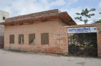 मंदिर में चल रही स्कूल से नाराज हुए क्षेत्रवासी, रास्ता जाम कर जताया रोष