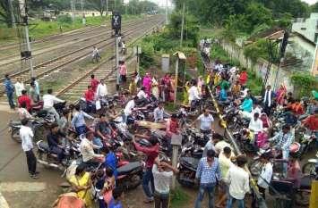 पठारी रोड रेलवे फाटक डेढ़ घंटे रहा बंद, हुआ हंगामा
