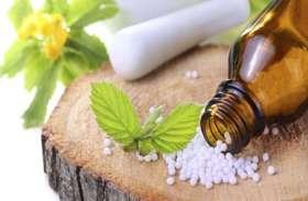 अनेक रोगों में प्रभावी है होम्योपैथी दवा आर्निका