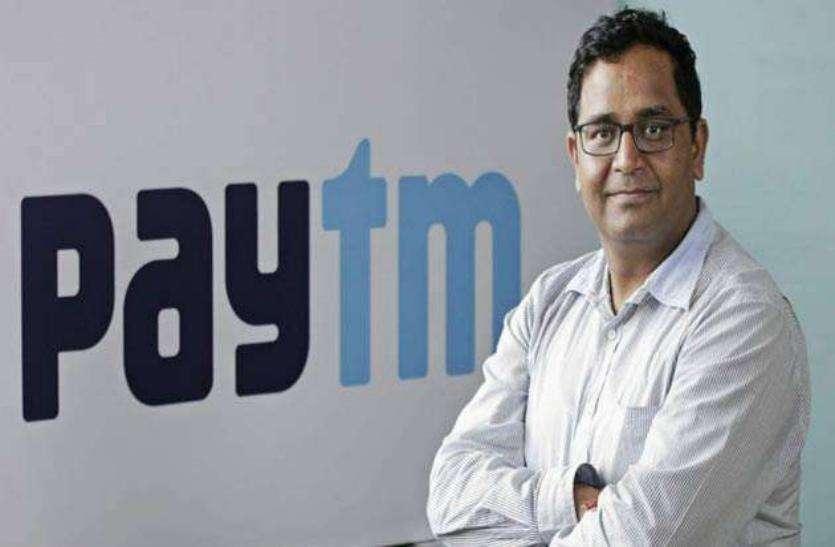 दुनिया के सबसे अमीर लोगों में से एक बारेन बफेट अब paytm में निवेश करने की तैयारी में