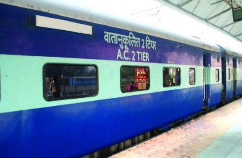 एसी कोच में शराब पीकर रेलवे कर्मचारियों ने किया हंगामा, पुलिस पहुंची तो दिखाई धौंस