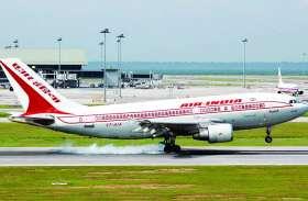 नया एयरपोर्ट बनने से उड़ान भरेगा ग्वालियर, उद्योग, पर्यटन और शिक्षा को मिलेगी गति