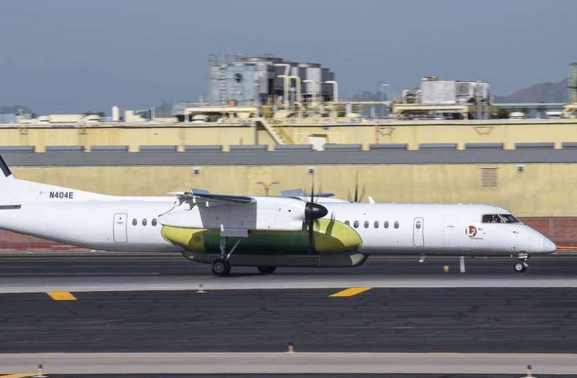 बायो फ्यूल विमान उड़ाने में भारत को ऐसे मिली कामयाबी, 500 भारतीय किसानों ने की मदद