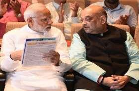Karyakarta Mahakumbh 2018 : मोदी-शाह आज फूकेंगे भाजपा की चुनावी रणभैरी