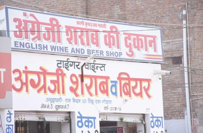 शराब दुकान रात 12 बजे तक खुली रहे, तो आम दुकानें रात 10.30 पर क्यों हों बंद?