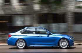 नए अवतार में आ रही है BMW 3 Series, फीचर्स ऐसे जो पहले नहीं देखे होंगे