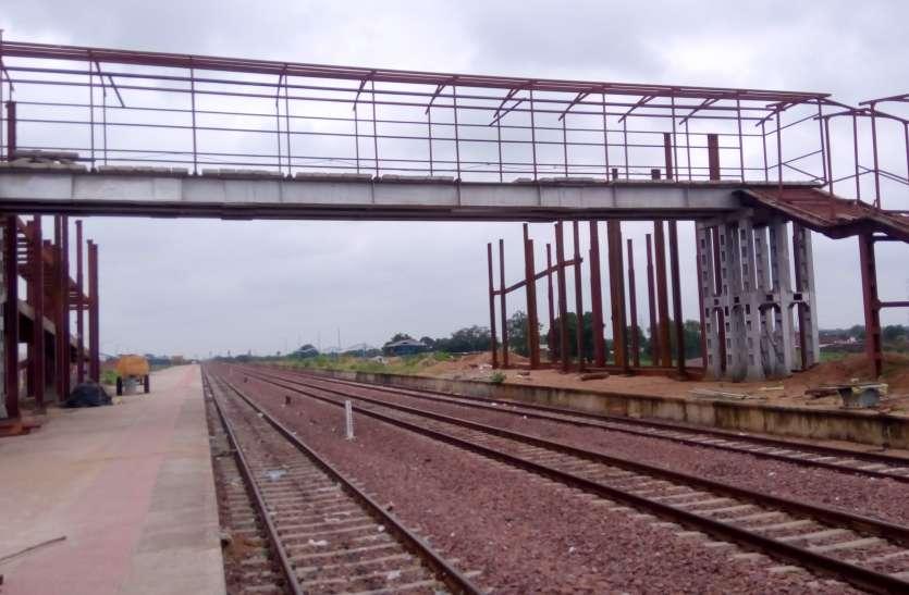 रेलवे को नहीं जनता से सरोकार