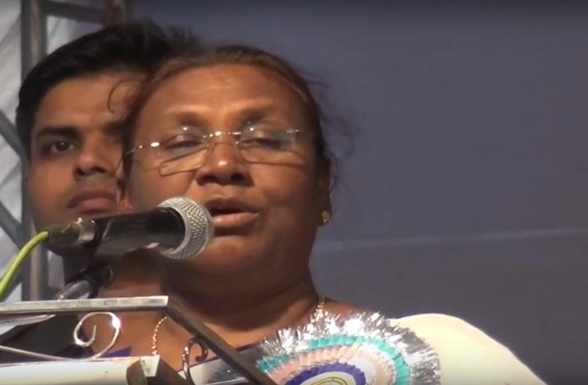 राज्यपाल द्रौपदी मुर्मू ने दिए निर्देश, झारखंड में दीक्षांत समारोह में केवल पारंपरिक भारतीय परिधान का हो इस्तेमाल