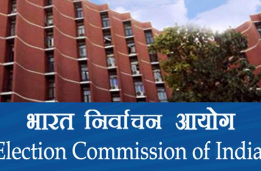 आयोग की नसीहत- दावे-आपत्तियों पर विशेष जोर दें कलेक्टर