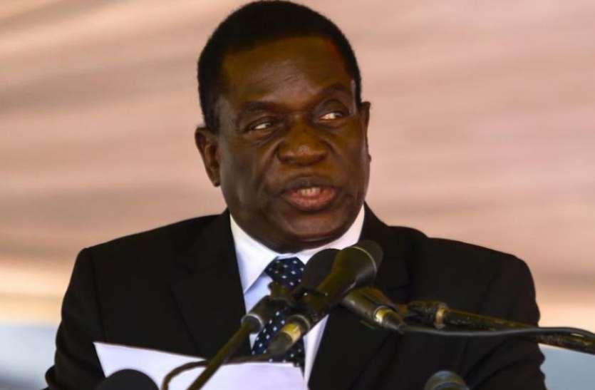 जिम्बाब्वे: एमर्सन ने संभाला राष्ट्रपति पद, शपथग्रहण से गायब रहे ये दिग्गज