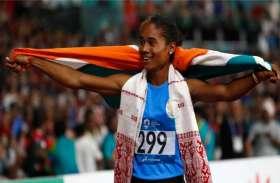 VIDEO: ट्रैक के वो 50 सेकेंड जिसने हिमा को बनाया स्टार, भारत को दिलाया पदक
