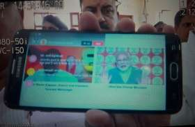 पीएम नरेन्द्र मोदी ने नमो एप से पूछा आपने योगदान किया कि नहीं