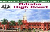 ओडिशा उच्च न्यायालय ने निकाली एलएलबी स्नातक के लिए भर्ती