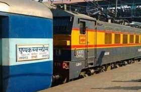 लखनऊ मुंबई पुष्पक सुपर फास्ट ट्रेन को डीरेल करने की कोशिश साजिश का हिस्सा तो नहीं