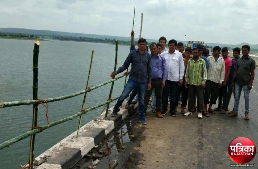 बांसवाड़ा : प्रशासन बना रहा बेपरवाह, युवाओं ने दिया सुरक्षा का संदेश, माही पुल पर बांधा बांस का 'रक्षा सूत्र'