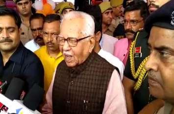 VIDEO भाजपा-आरएसएस को लेकर राहुल के बयान पर राज्यपाल राम नाईक ने की ये प्रतिक्रिया