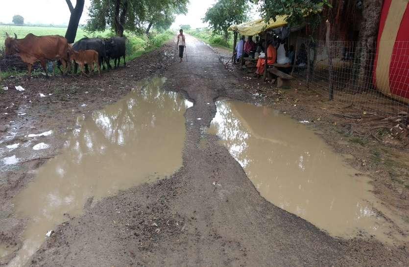 बरुबेह में अब आएगी आजादी ,प्रशासन ने गांव पंहुचकर ग्रामीणों से पूछे हालात