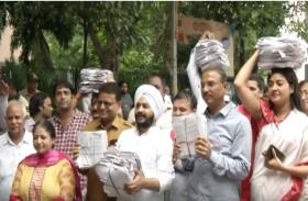 दिल्ली को पूर्ण राज्य का दर्जा दिलाने के लिए AAP ने पीएम आवास तक किया मार्च