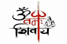 मेष, वृषभ, मिथुन, कर्क, सिंह, कन्या, तुला, वृश्चिक, धनु, मकर, कुंभ व मीन राशि का 20 मई का राशिफल