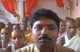 ब्राह्मणों ने अपने पापों को नष्ट करने के लिए गंगा घाट पर किया वैदिक स्नान, मन को मिली शान्ति