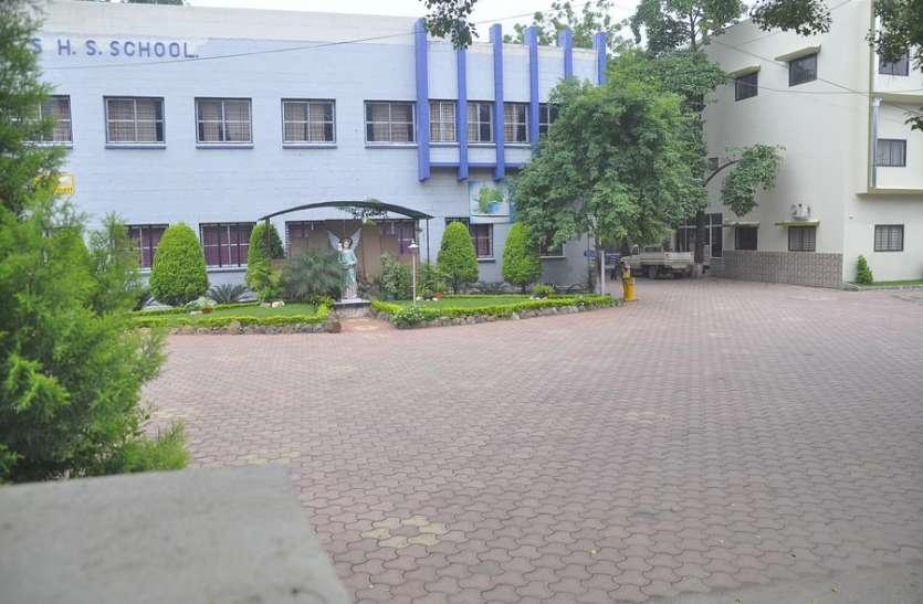 सेंट रेफियल्स स्कूल को नगर निगम ने थमाया नोटिस