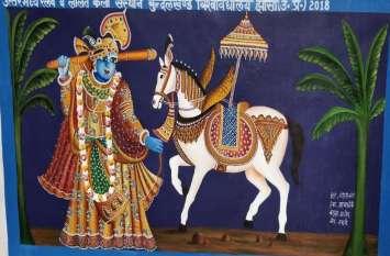 तस्वीरें देखें... कला संस्कृति के रंगों से बोल उठीं इस रेलवे स्टेशन की दीवारें