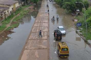 ये अलवर शहर के विकास की बिगड़ी तस्वीर