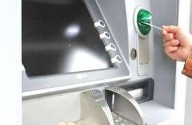 अगर आपके पास है ATM कार्ड तो जरूर पढ़ें यह खबर, हर रोज मिलेंगे 100 रुपए जानिए कैसे