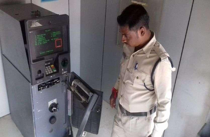 चोरों ने तोड़ा एटीएम, रुपए नहीं निकाल सके