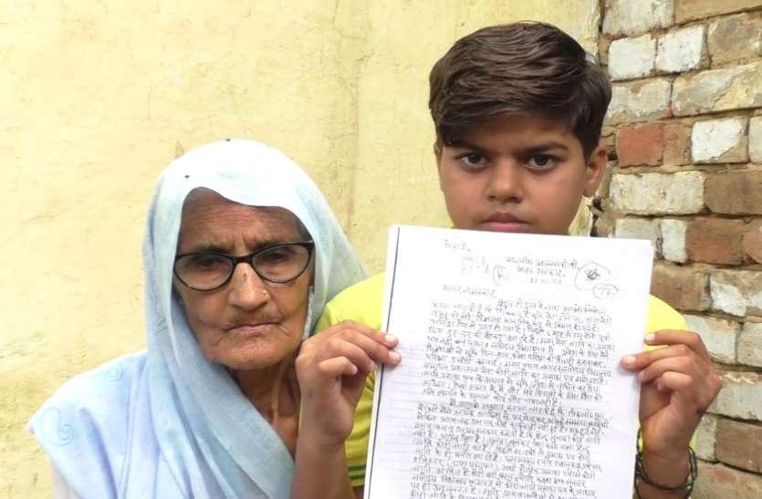 9 साल की बच्ची ने पीएम मोदी को पत्र लिख मांगी इच्छा मृत्यु, बच्ची का ये पत्र पढ़ छलक आएंगी आपकी आंखें