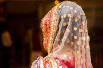 शादी से पहले ही होने वाले पति के घर पहुंच गई युवती, जानिये फिर क्या हुआ