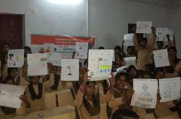 video : यहां हुई पोस्टर प्रतियोगिता, बच्चों ने विभिन्न योजनाओं को उतारा पेंटिंग में..