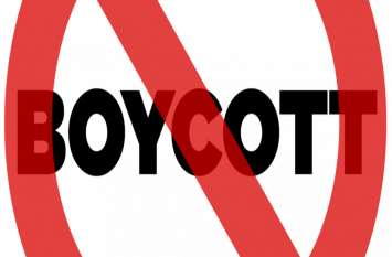 कर्मचारियों का 3 दिनी कार्य बहिष्कार 29 अगस्त से
