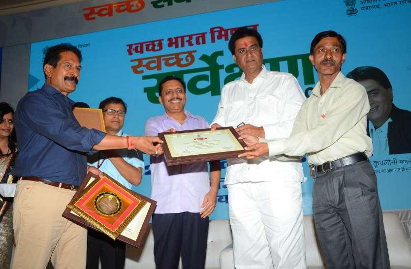 राजस्थान की इन नगर निकायों को उदयपुर में किया सम्मानित