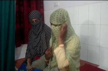 हापुड़ में दो युवतियों का अपहरण कर तीन दरिंदों ने किया गैंगरेप
