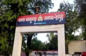 HC ने दिया एसएचओ बाबूगढ़ के खिलाफ जांच कर कार्यवाही का दिया निर्देश