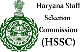हरियाणा कर्मचारी चयन आयोग में ग्रुप डी के 18218 पदाें पर निकली बंपर भर्ती, करें आवेदन