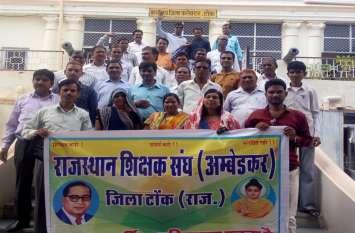 कही धरना देकर किया प्रदर्शन तो कही कर्मचारियों ने कार्य का किया बहिष्कार, मुख्यमंत्री के नाम जिला कलक्टर को सौंपा ज्ञापन