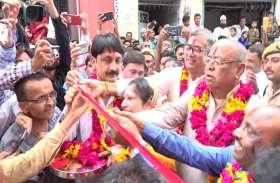 यूपी के इस जिले में शुरू हुआ ऐतिहासिक कजली मेला, बीजेपी विधायक ने किया उद्घाटन